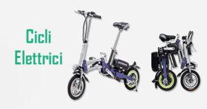 Cicli elettrici